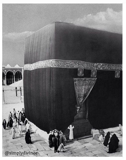 Al-Kaaba - Mecca, Kingdom of Saudi Arabia