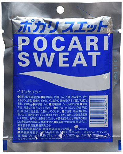 Pocari Sweat Sport Drink Mix Check This Awesome Product By Going To The Link At The Image Pocari Sweat Sports Drink Drinks