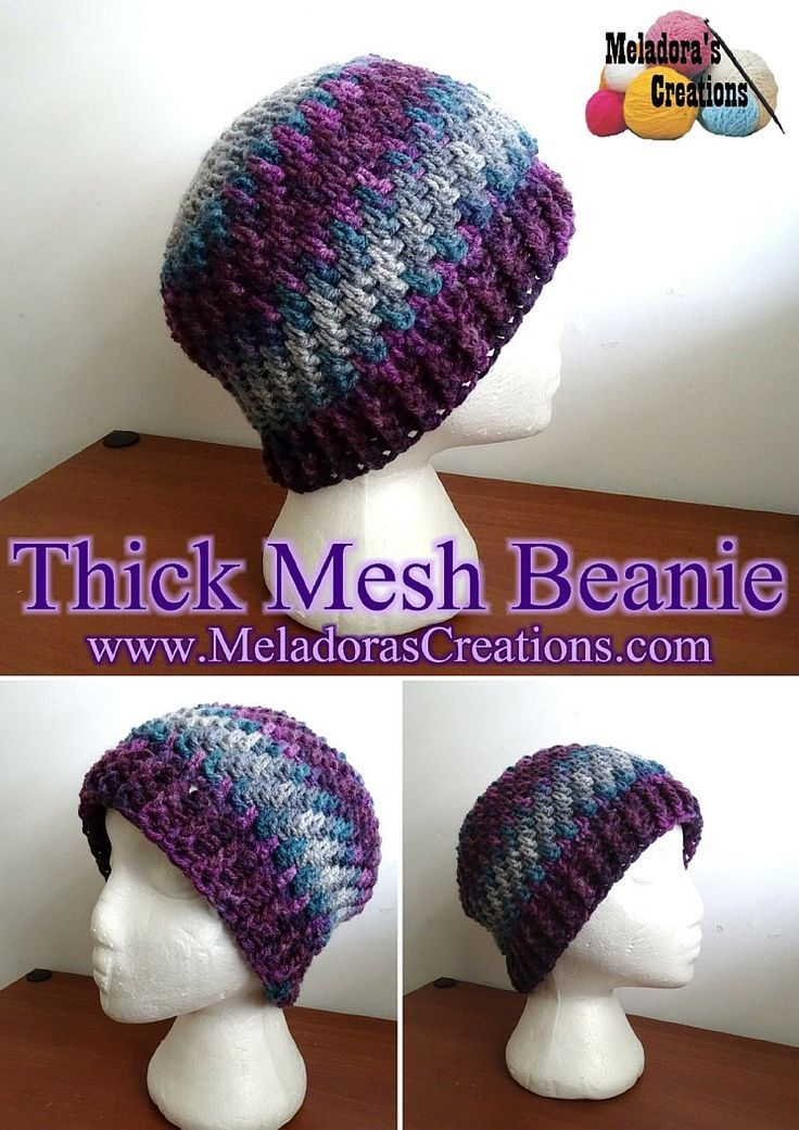 Thick Mesh Beanie – Free Crochet Pattern | CrochetHolic ...