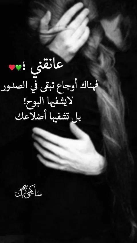 صور حب مجلة رجيم Quotes For Book Lovers Calligraphy Quotes Love Love Husband Quotes