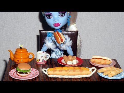 Como fazer cachorro-quente,pão e baguete (de cola quente) para boneca Monster High, Barbie, etc - YouTube