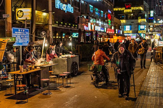Photo Of The Day Walking On A Busy Street In Beijing With Images