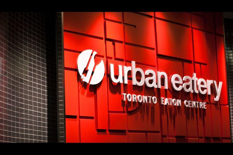 Urban Eatery (Toronto Eaton Centre, Toronto, Ontario)