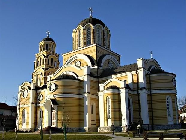 Fichier L Eglise Orthodoxe D Arandjelovac Jpg Wikipedia Church Architecture Architecture Serbia