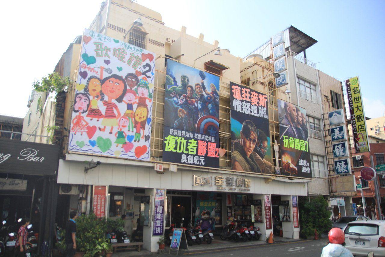 台南市全美戲院出現一張富有童趣的手繪電影海報,引起網友熱議。 記者鄭宏斌/攝影
