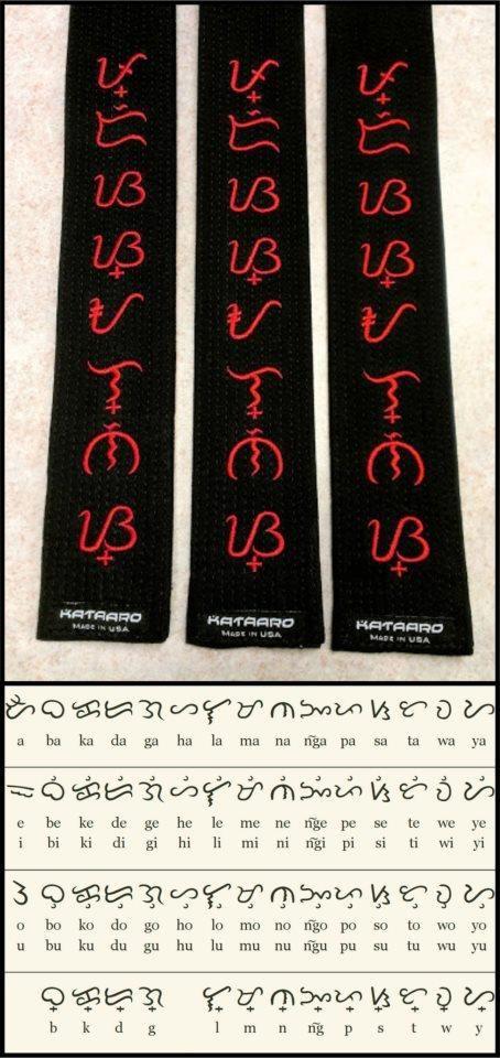 Kataaro Black Belts With Baybayin Ancient Filipino Script Dojo