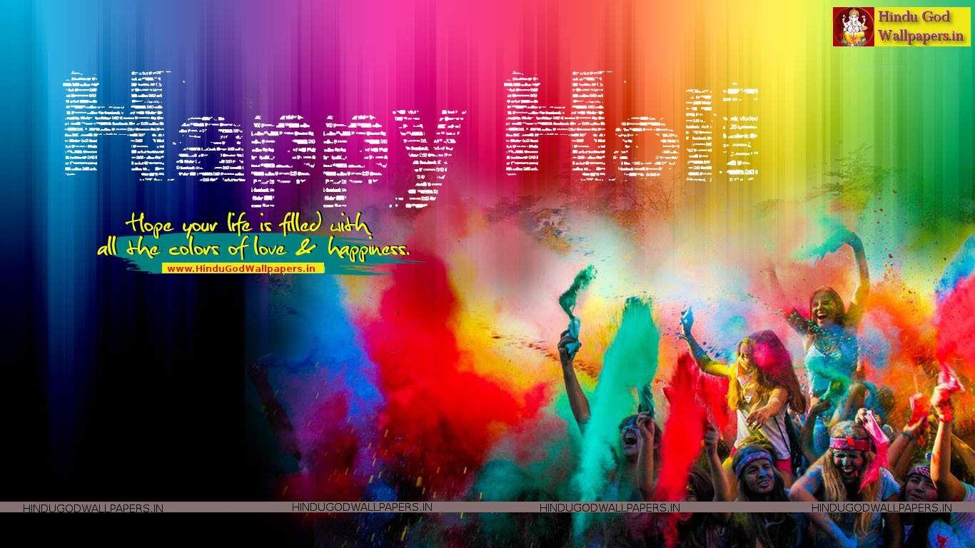 Holi wallpaper download 2020
