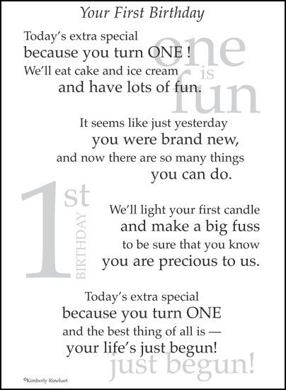 Baby birthday poems