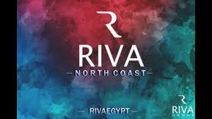 قرية ريفا حكمة باي الساحل الشمالي شاليهات للبيع North Coast Coast Riva