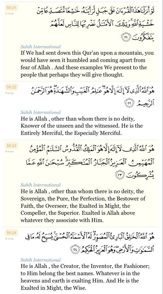Surah Al-Hashr 21-24 | Quran verses for Black Magic and Jinn