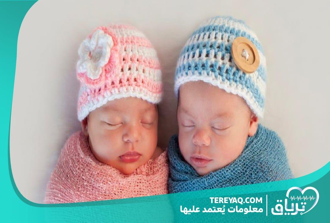 أعراض الحمل في توأم ولد وبنت Baby Boy Names Baby Names How To Have Twins