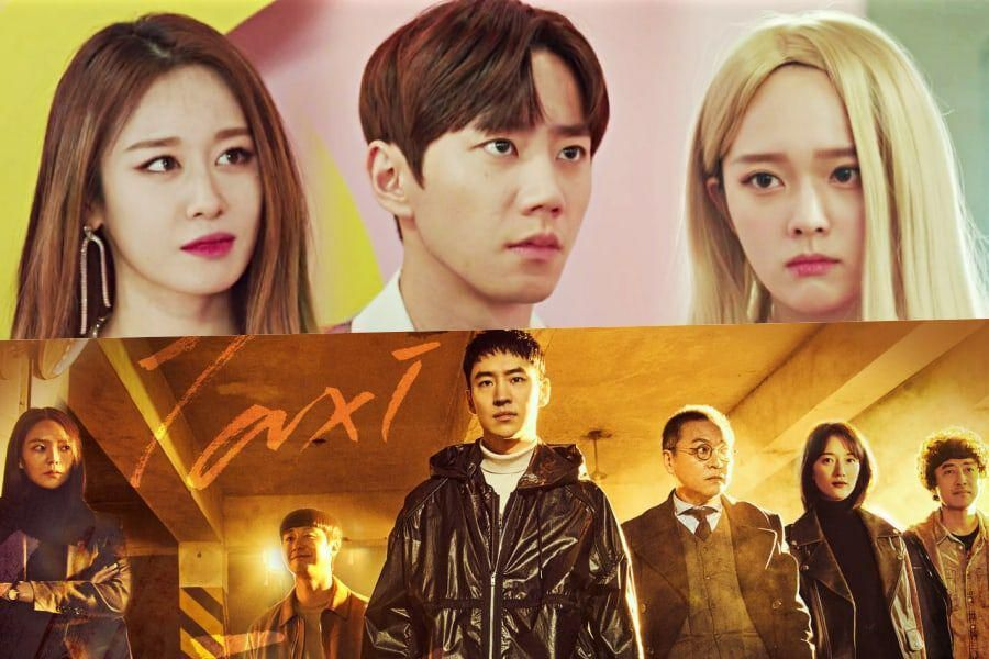 """Imitation"" Ratings Rise Slightly For 2nd Episode As ""Taxi Driver"" Remains Most-Watched Drama Of Friday Night"