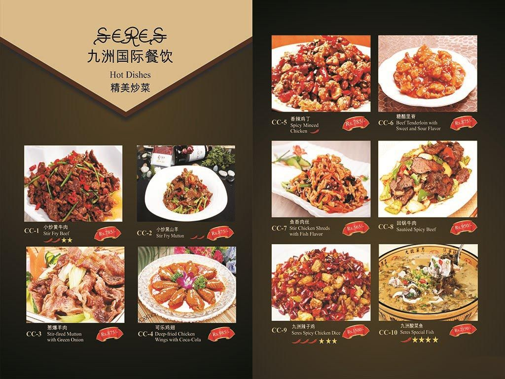 Best Chinese Food In Islamabad 051 8732555 Best Chinese Food Food Chinese Restaurant