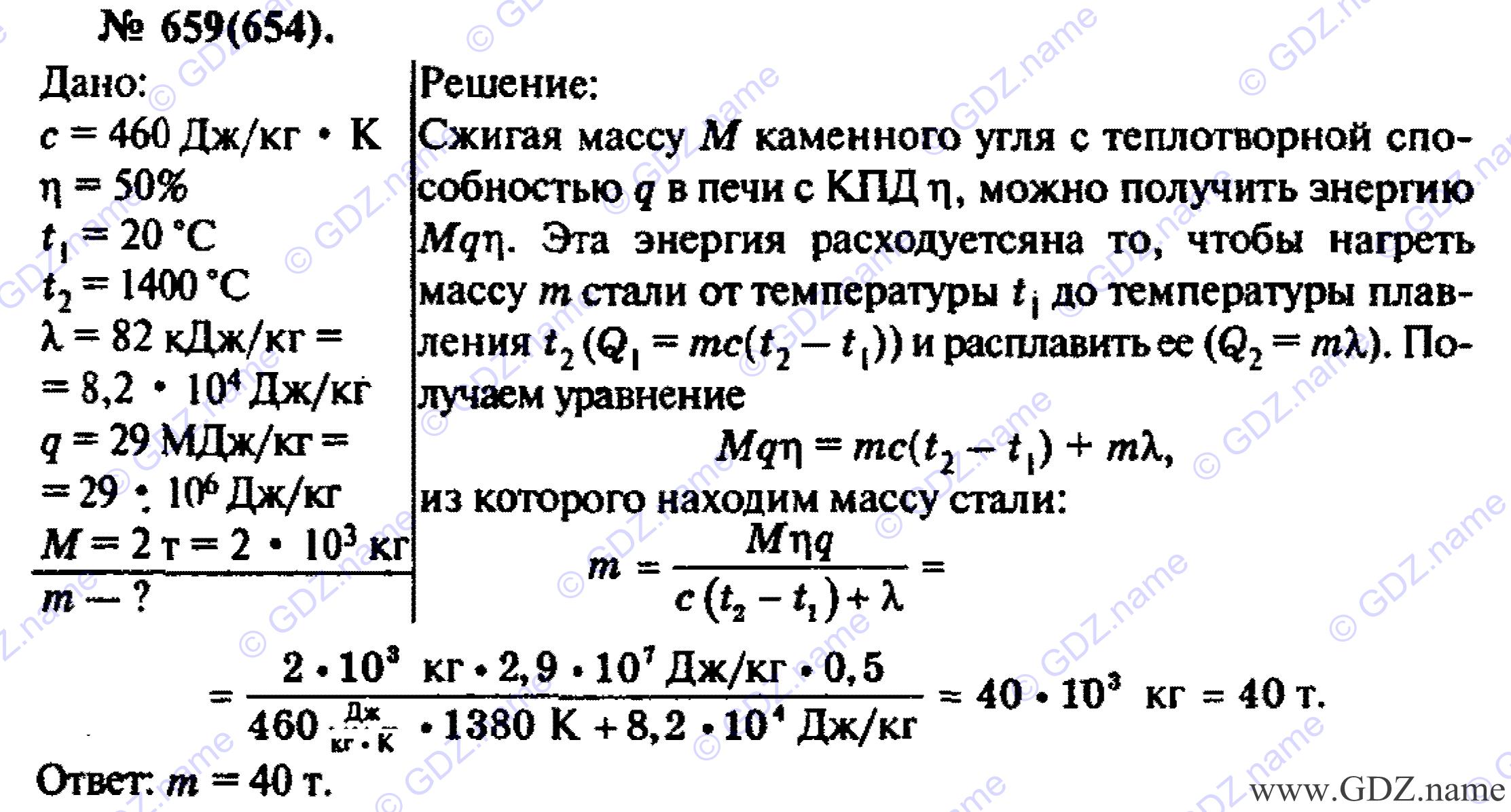 Гдз по русскому 6 класс бесплатно и без смс виленкин с.и.львова в.в.львов