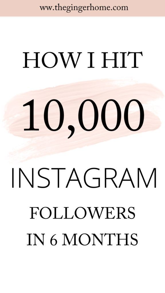 How to gain followers on instagram authentically! I gained 10K followers on Instagram in 6 months and I'm sharing my best tips on how you can too.