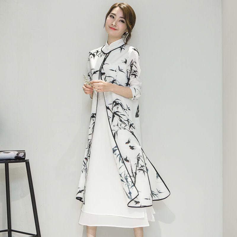 Ebbie Set: Sleeveless Midi Dress   Long Jacket | YESSTYLE ...