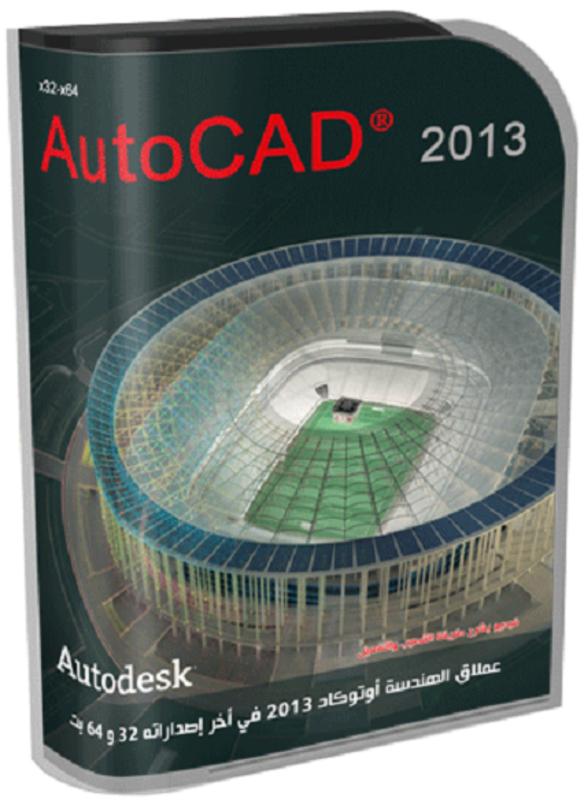Curso online de AutoCAD 2013 Autocad, Autocad free
