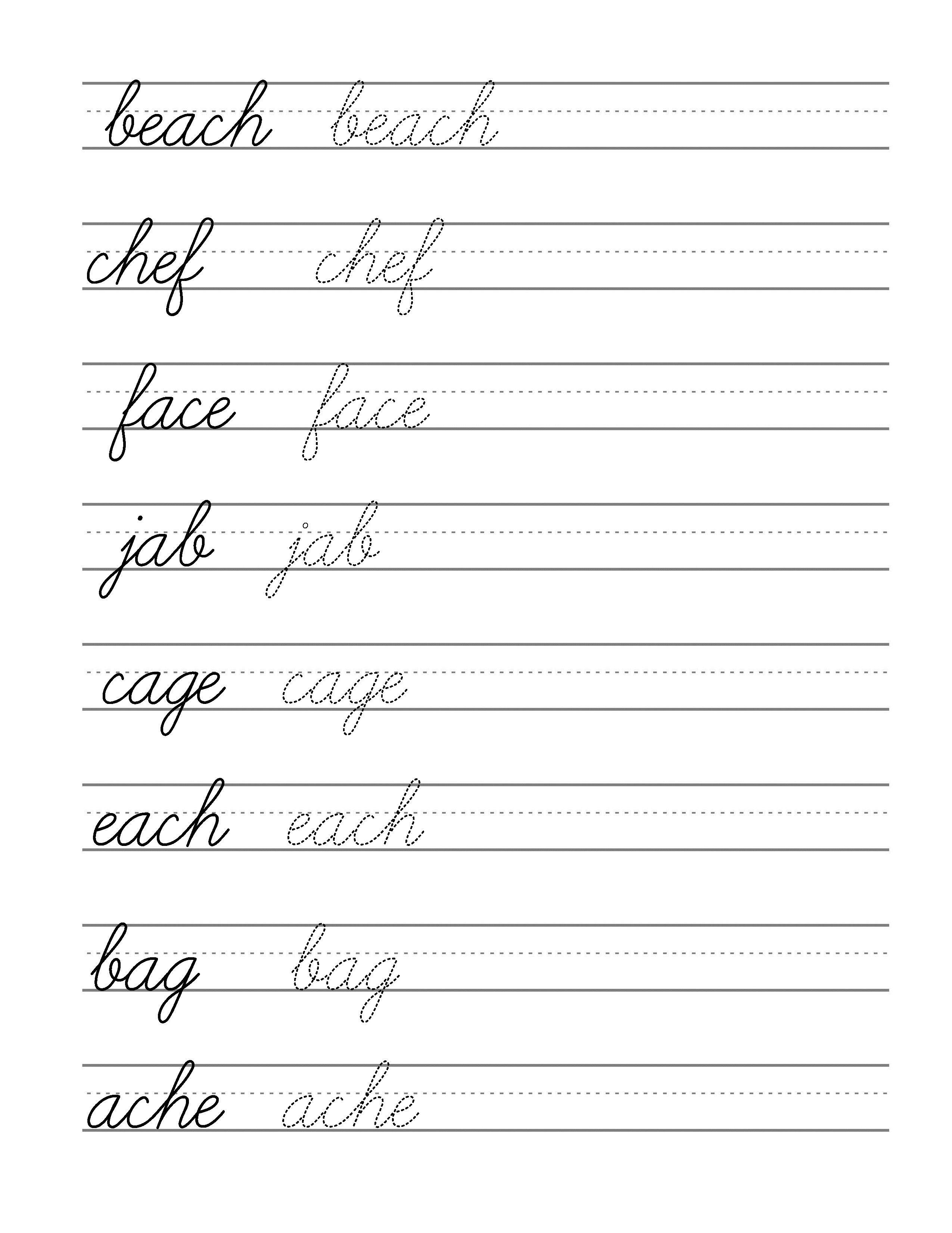 Cursive worksheet generator - Dashed with lines. Handwriting ...