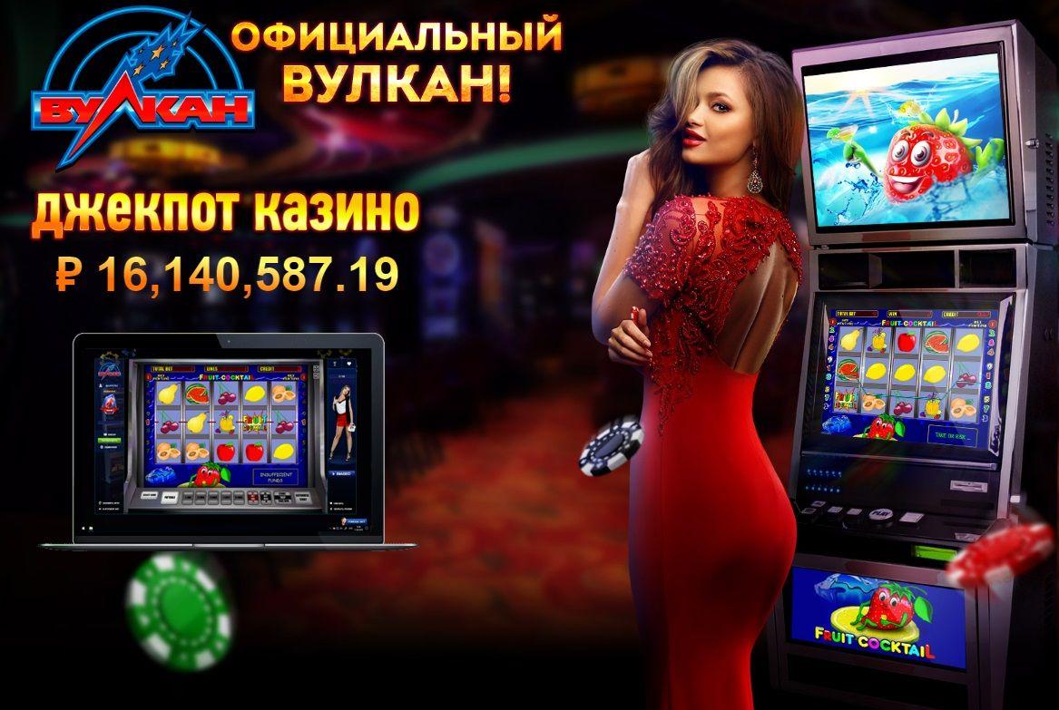 Играть в казино на деньги без вложения бонусы за регистрацию франк казино бонусы за регистрацию