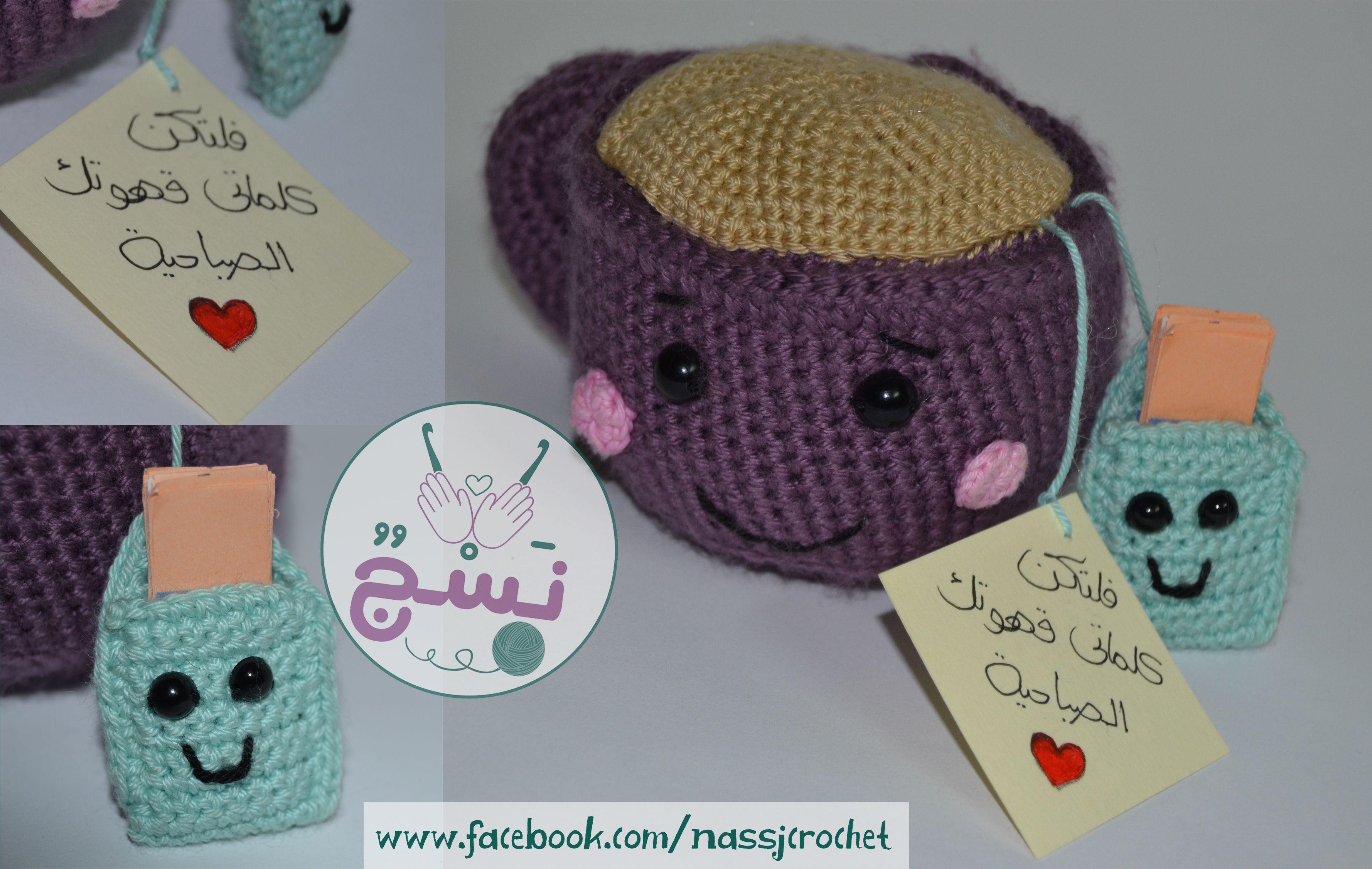صباح الخير Crochet Hats Crochet Hats