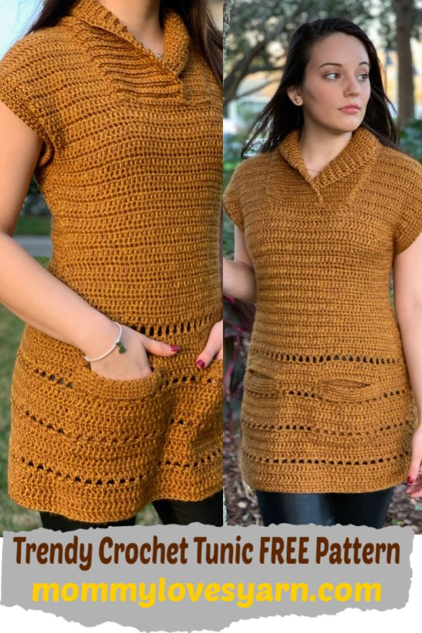 Crochet dress/tunic free pattern