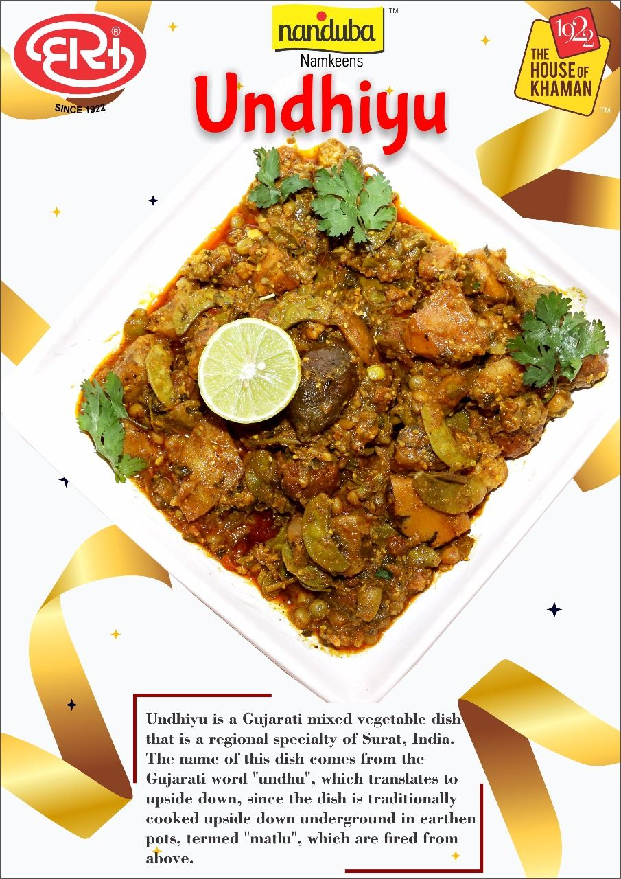 Get your favourite winter recipe undhiyu from the house of das get your favourite winter recipe undhiyu from the house of das khaman delivered at your doorsteps with swiggy food delivery app just download the app and forumfinder Choice Image