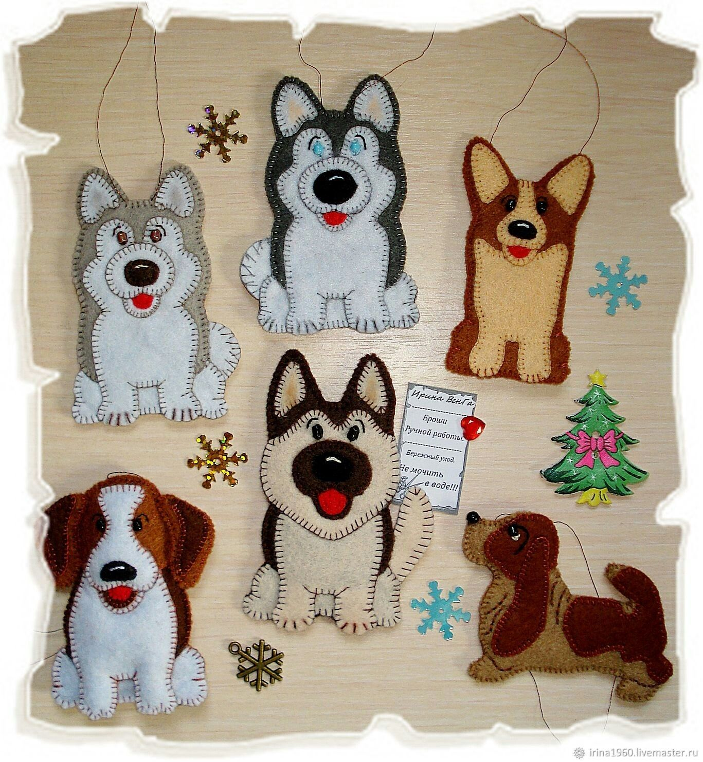 Felt Dogs, Felt Projects, Sewing Projects, Felt Boards, Felt Christmas