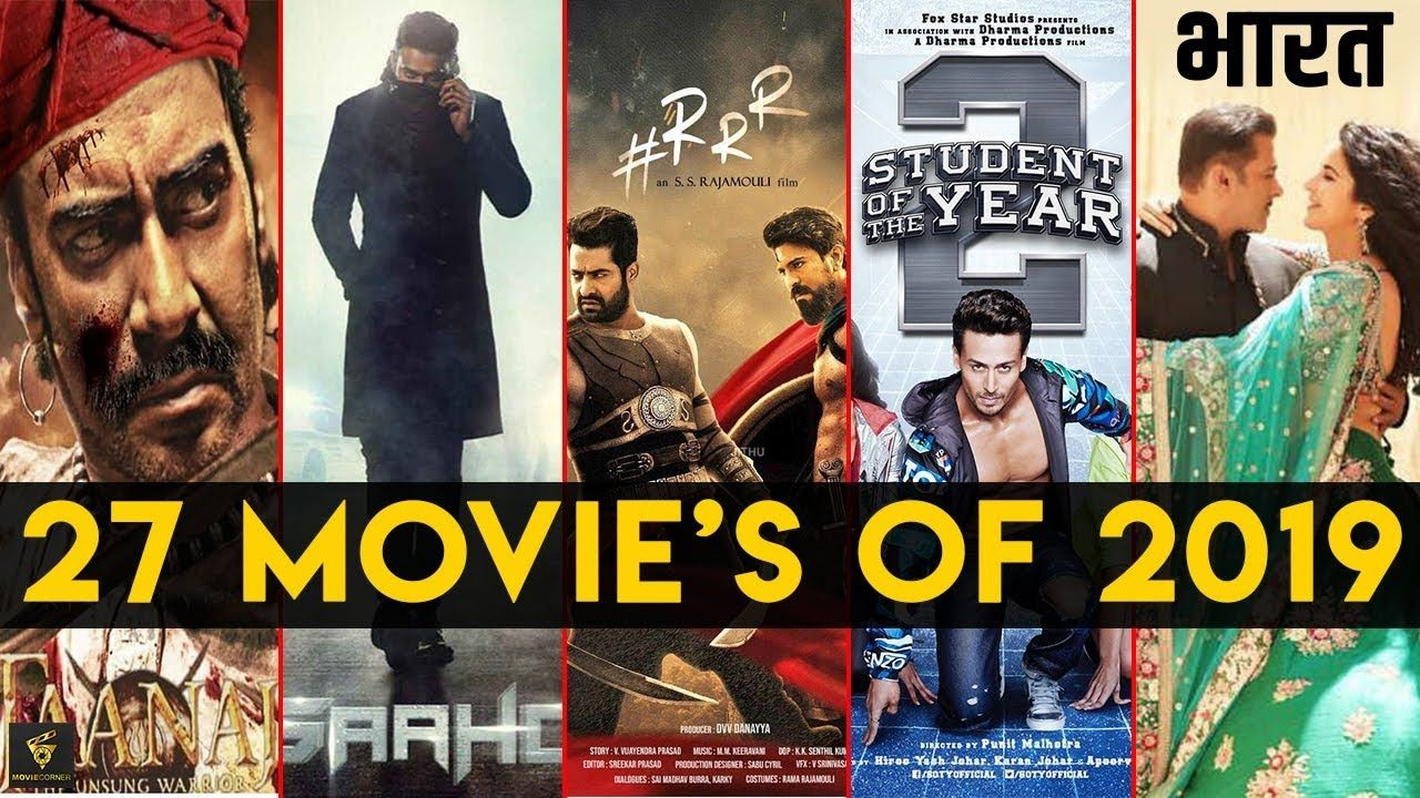 Upcoming Movies June 2019 Entertainment In 2019