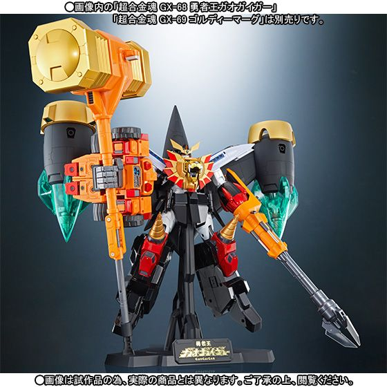 ●● 29/10/2015 玩具新聞報導 ●● - 日系英雄∕機械人 - Toysdaily 玩具日報 - Powered by Discuz!