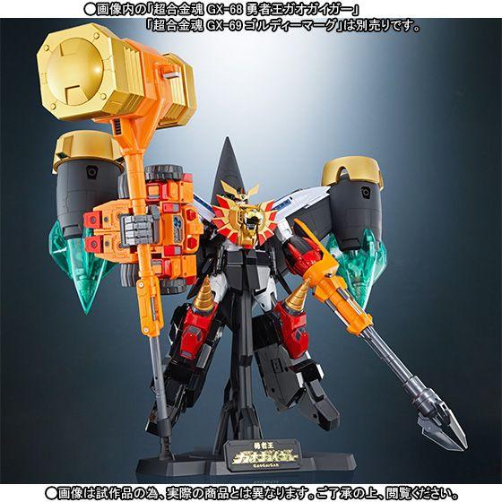 ●● 29/10/2015 玩具新聞報導 ●● - 日系英雄∕機械人 - Toysdaily 玩具日報 - Powered by Discuz!