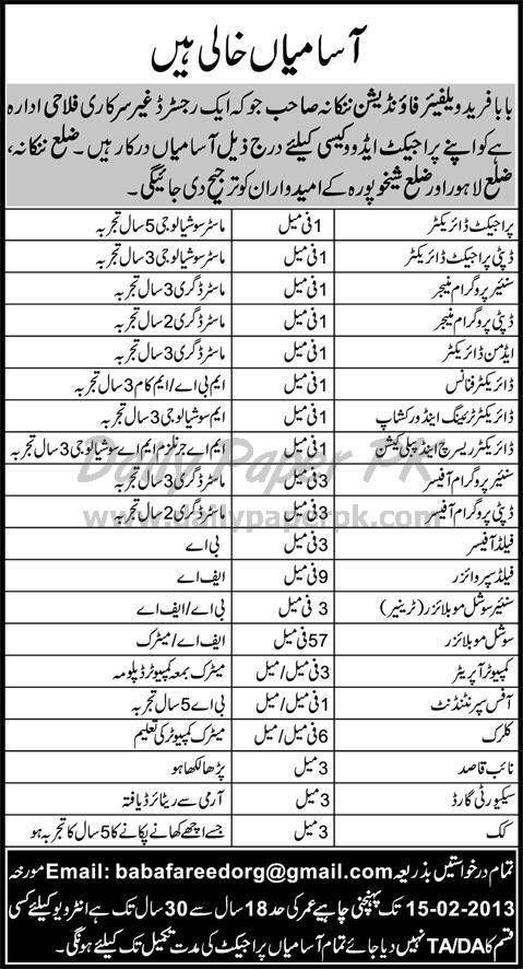 Job Opportunities In Baba Farid Welfare Foundation Nankana Sahib  http://www.dailypaperpk.com/jobs/180857/job-opportunities-baba-farid-welfare-foundation-nankana-sahib