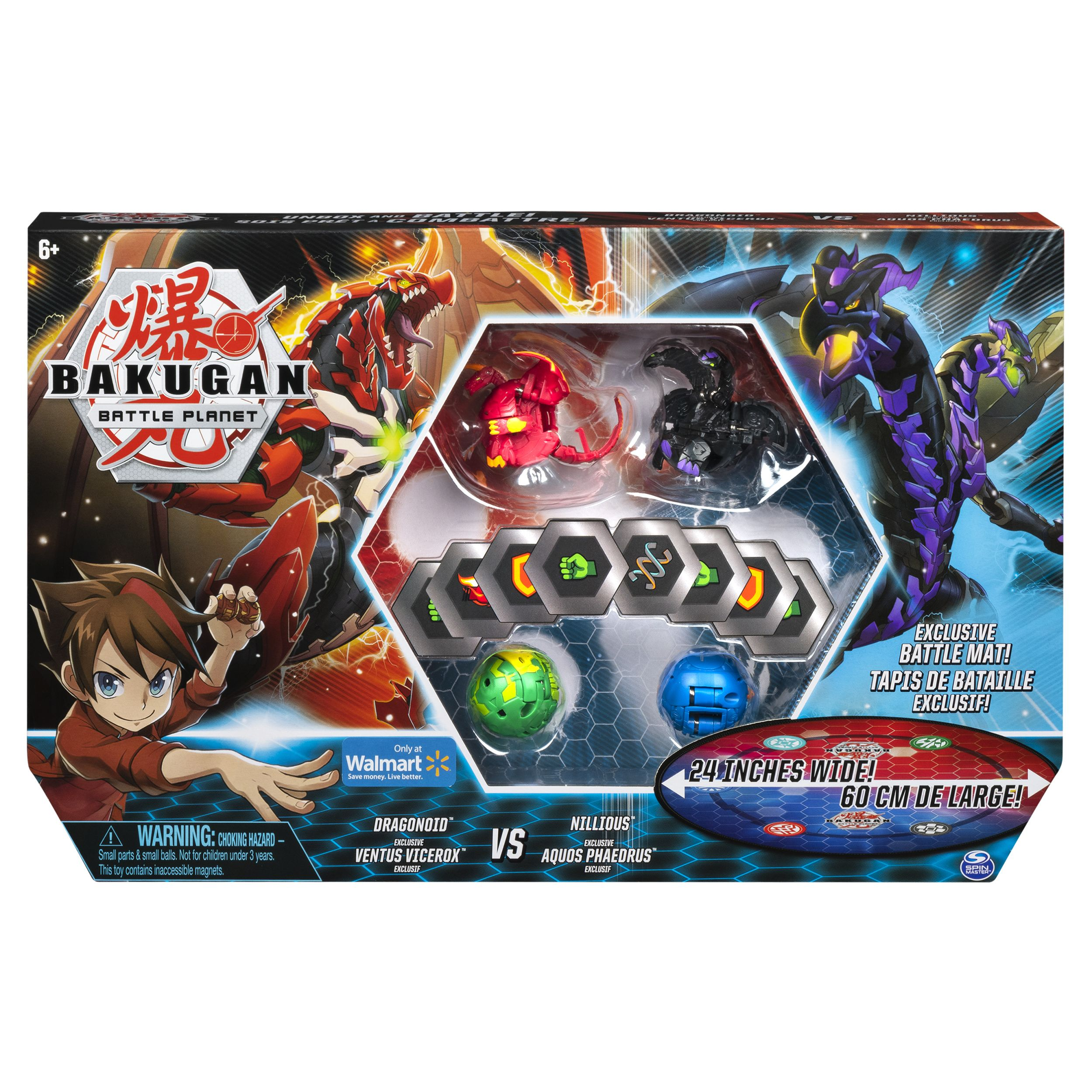 Free 2 Day Shipping On Qualified Orders Over 35 Buy Bakugan