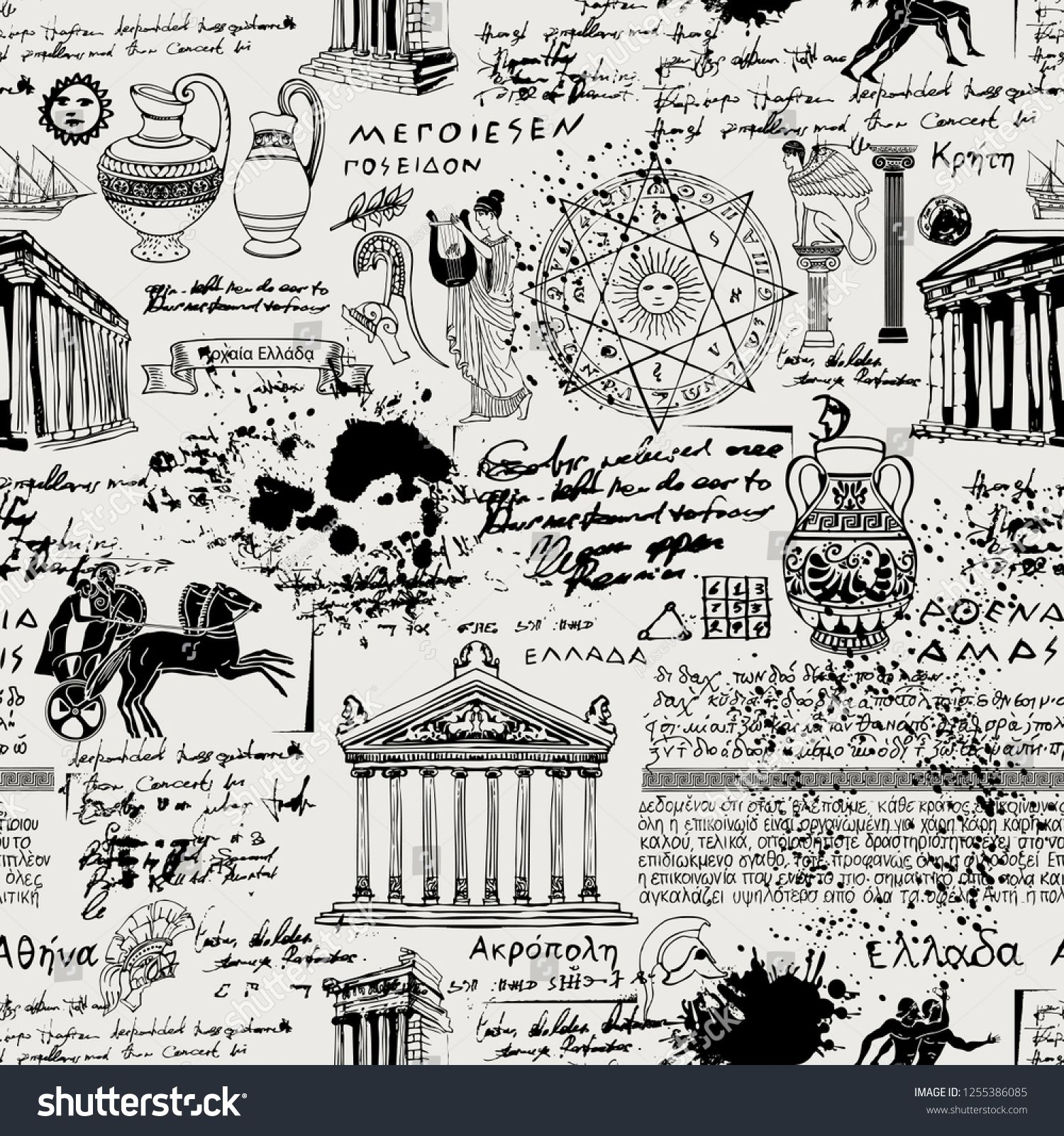 Vector Seamless Pattern On The Theme Of Ancient Greece Antique Manuscript With Sketches Illegible Handwritt Greece Drawing Greece Wallpaper Seamless Patterns