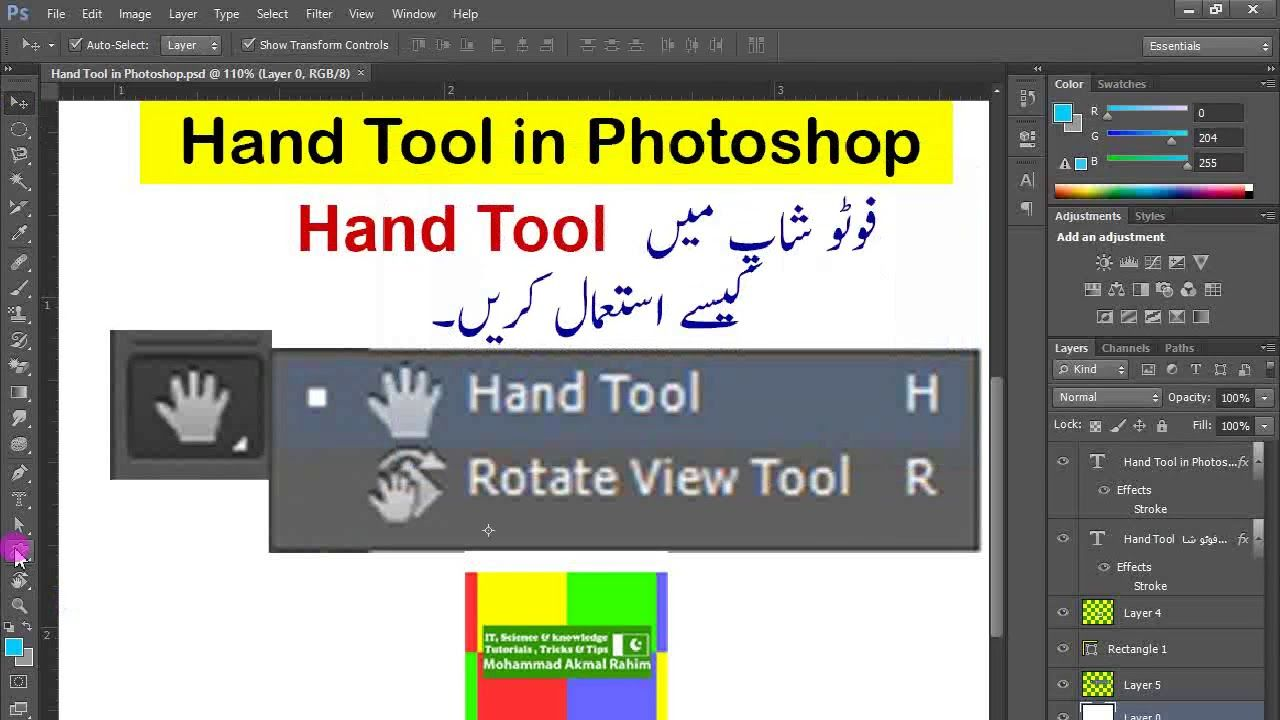 How To Use The Hand And Rotate Tools In Photoshop Photoshop Rotating Hand Tools