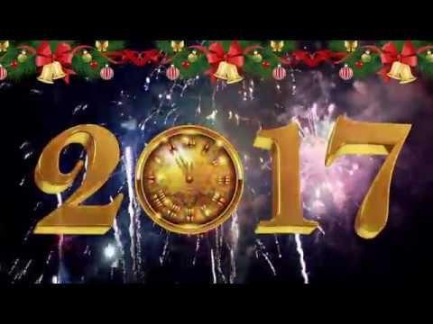 Grüße für ein schönes neues Jahr - Happy New Year - YouTube | 2017 ...