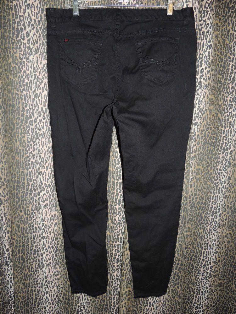 New Sofia Vergara Black Cropped Pajama Pant