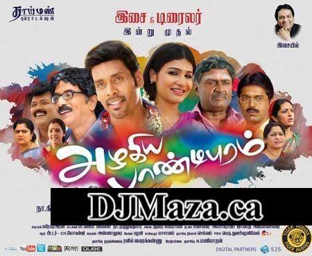 Amit Sahni Ki List 2 Full Movie In Tamil Dubbed Download