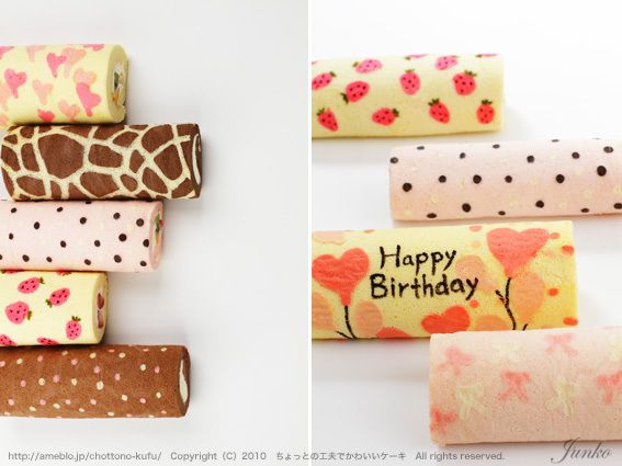 Impress Moment: DeCoRaTeD RoLL CaKe