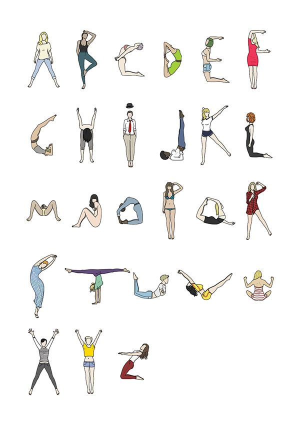 Female Body Typeface Letters Formed By Women In Gymnastics Yoga Poses