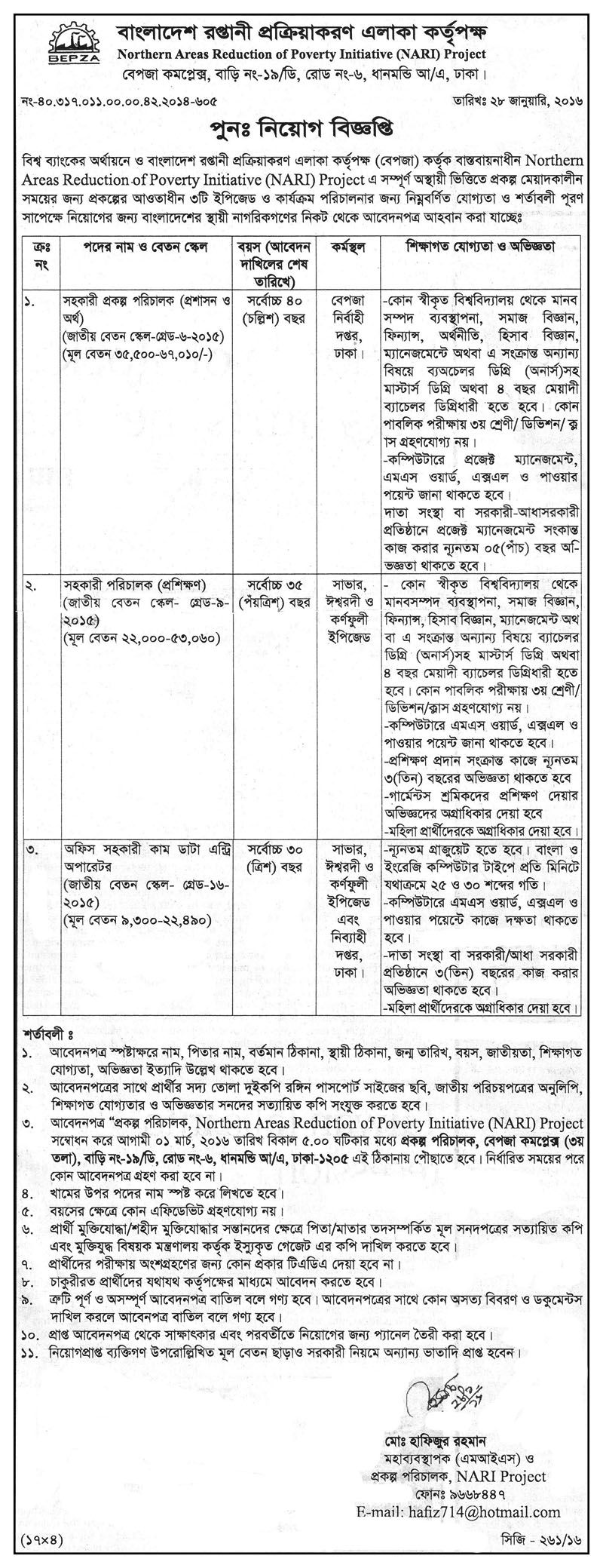 Legal Adviser Bangladesh Inland Water Transport Corporation  Bsb