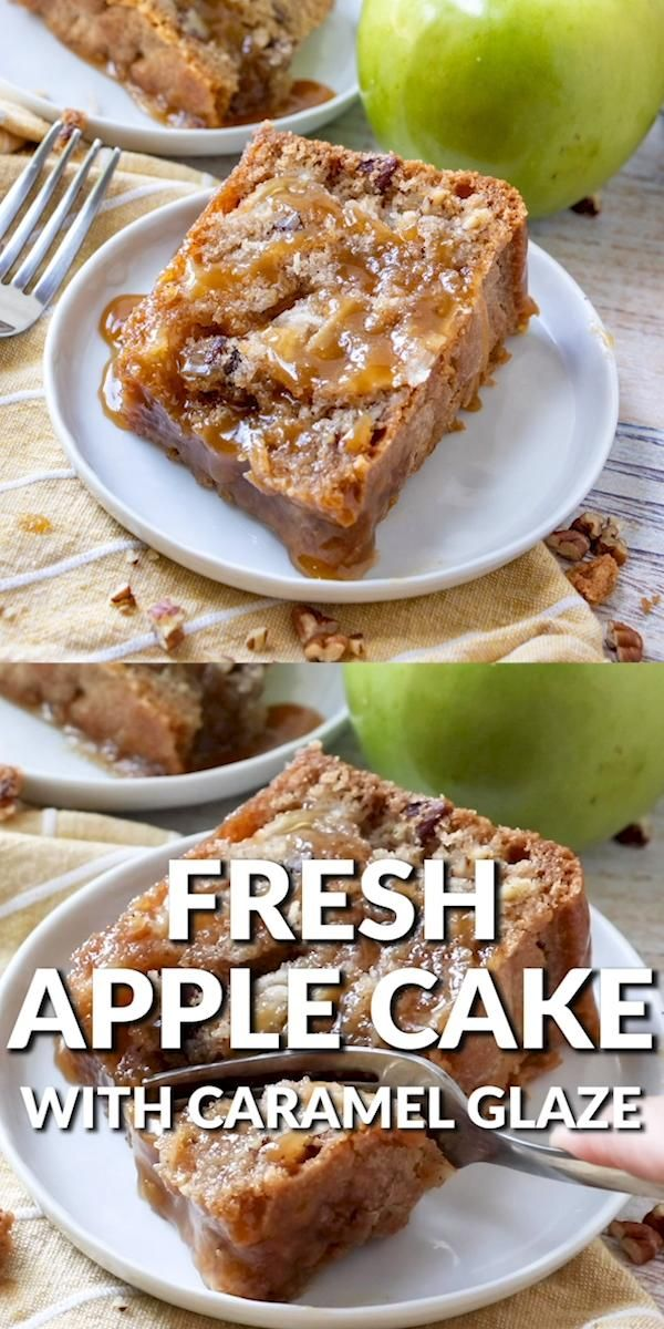 HOMEMADE FRESH APPLE CAKE WITH CARAMEL GLAZE
