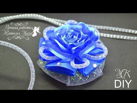 Канзаши Нарядные БАНТЫ МК Hair Bows KANZASHI Ribbon Flowers TUTORIAL LAÇOS DE FITA #ribbonflower