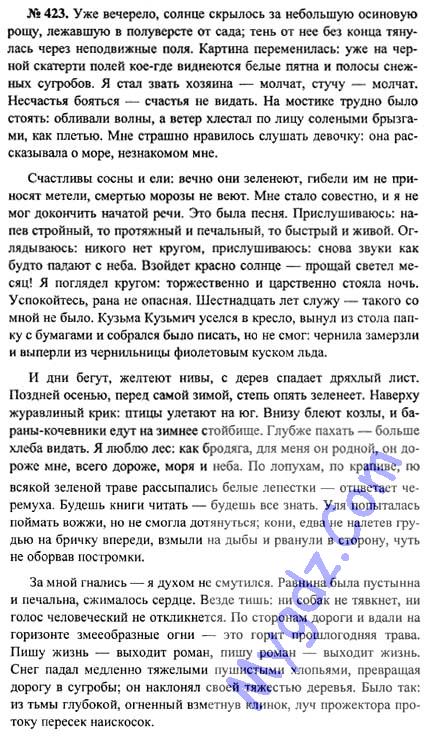 М.и.башмаков гдз 10-11 класс онлайн
