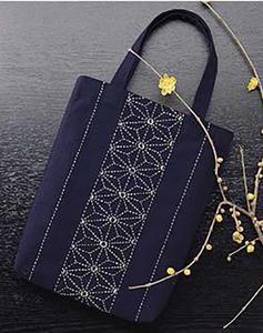Sashiko Kit - Handbag #172 :