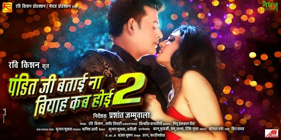Panditji Download Full Movie Free