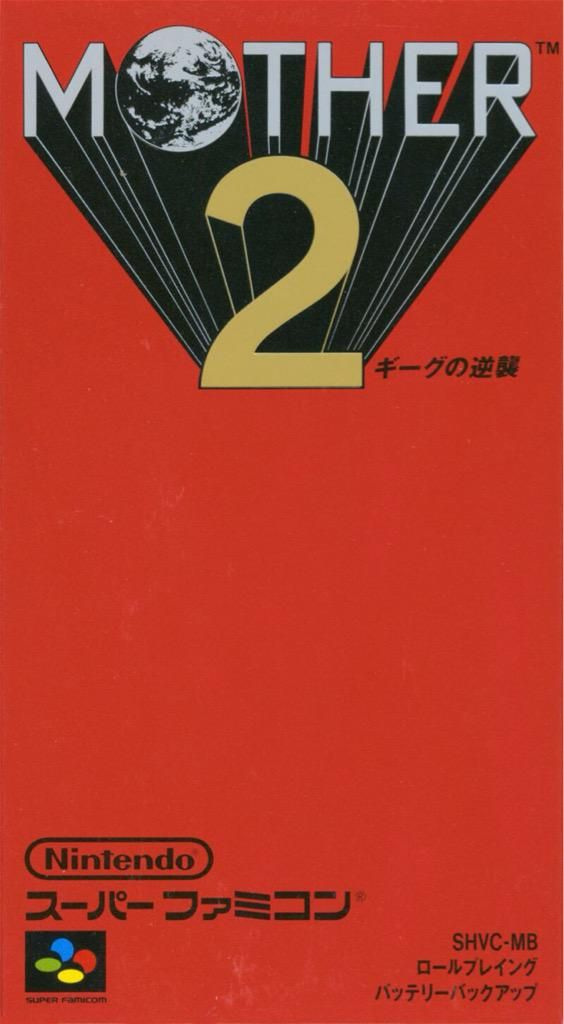 JAPAN Score Book The Legend of Zelda Best Collection