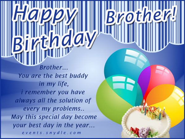 Birthday cards birthday wishes pinterest birthdays lovely e card happy birthday sweet brother bookmarktalkfo Image collections