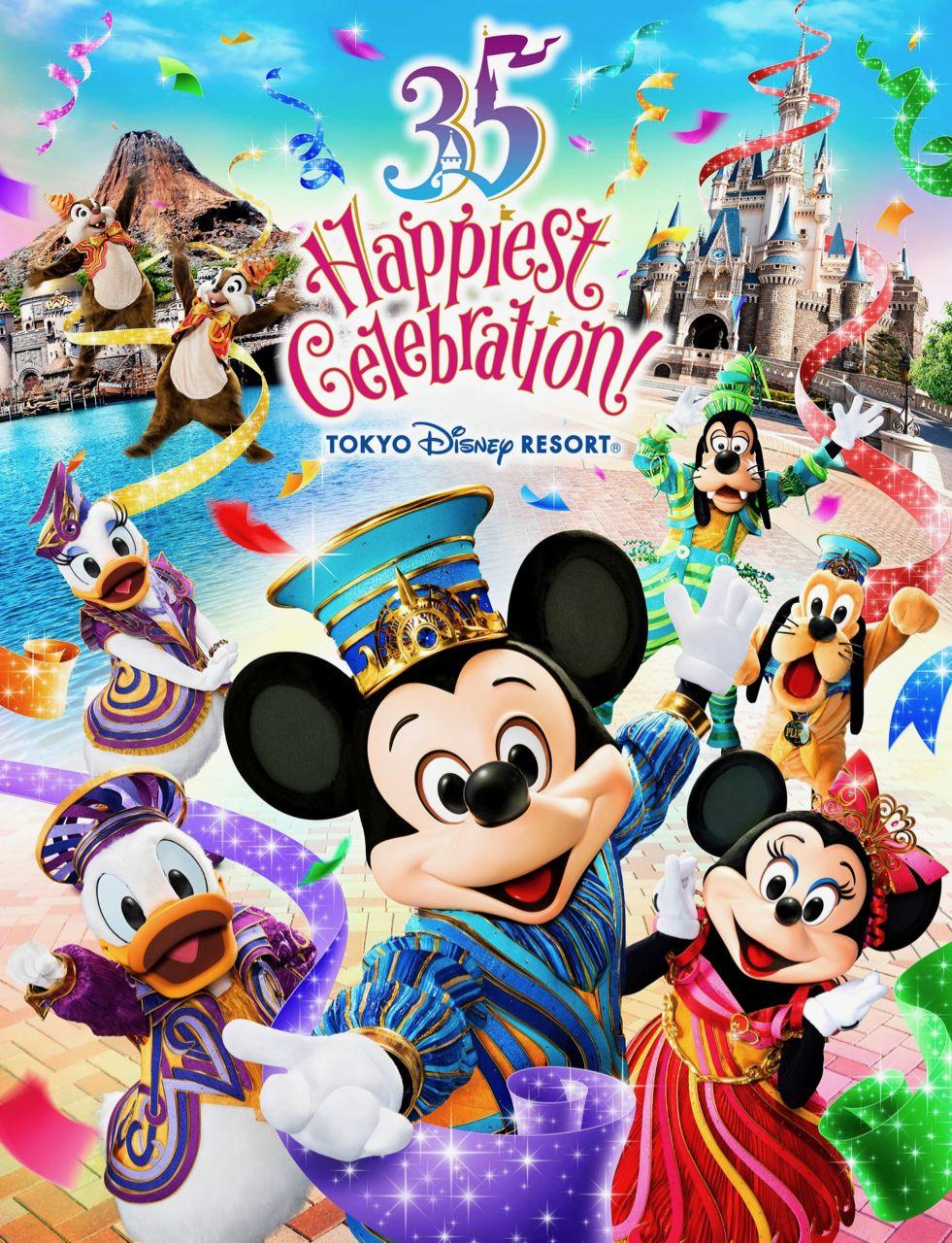 東京ディズニーリゾート35周年イベント詳細発表 ディズニーミッキー