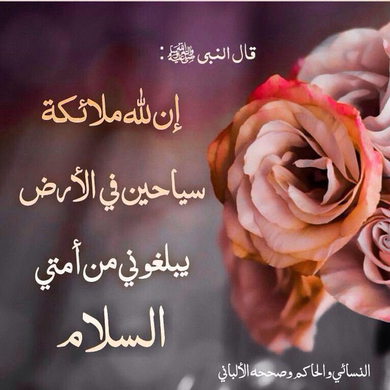 صلوا على الحبيب محمد الشفيع عليه الصلاة والسلام Islamic Dua Islamic Quotes Islam