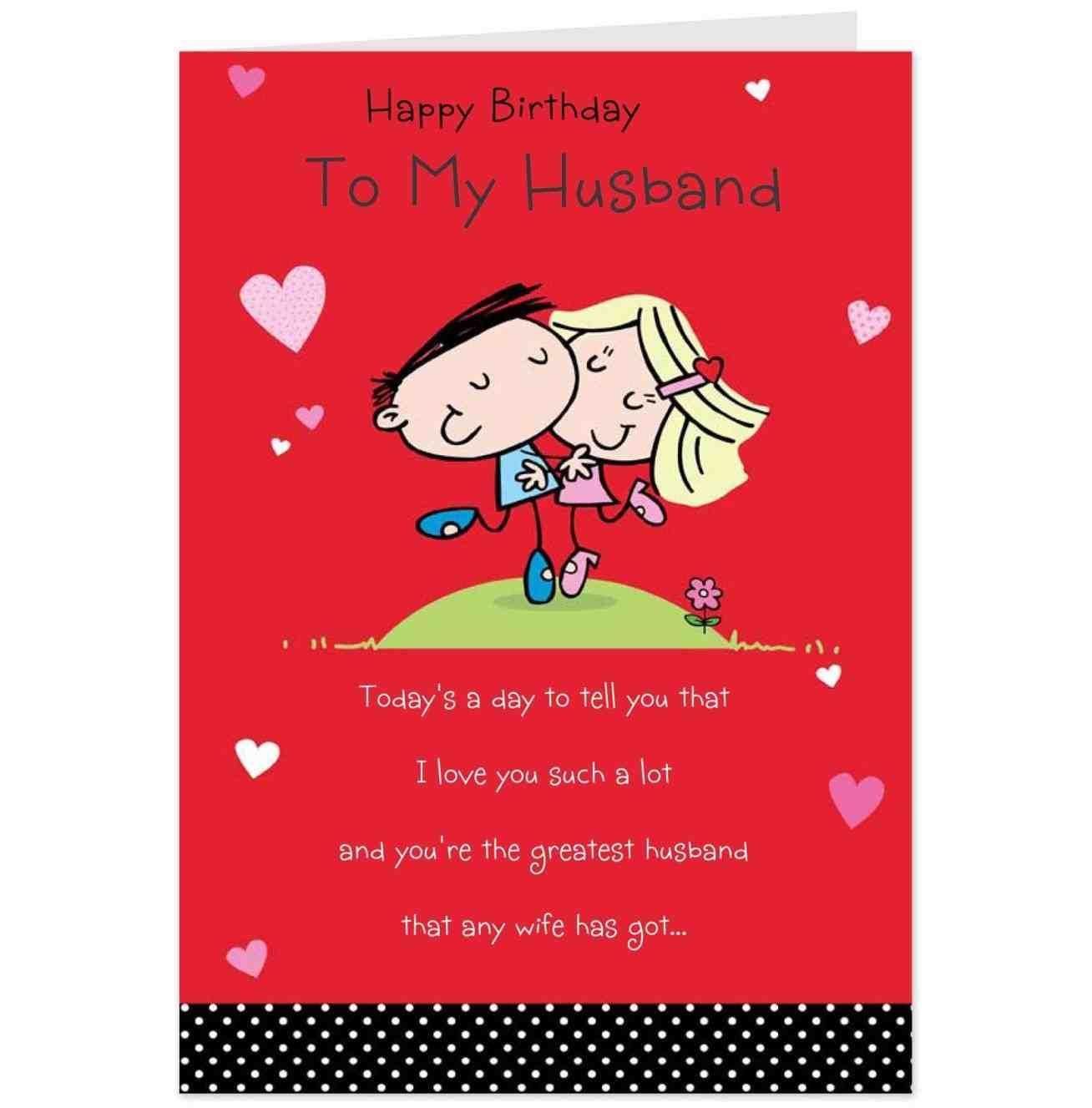 happy birthday greetings for men birthday decoration birthday card